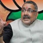 Bihar court orders FIR against Giriraj Singh, narrow mindset Sonia Gandhi on remark