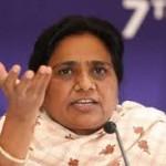 DA case SC asks BSP's Mayawati to file reply on plea for fresh FIR