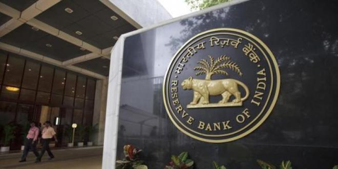 RBI relaxes ATM withdrawal limit to Rs 4500 from Rs 2500 per day by Sanjeev Nanda