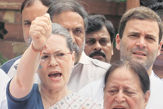 After the meeting today, the opposition leaders will participate in a joint press conference to be addressed led by Congress vice-president Rahul Gandhi and other opposition leaders.